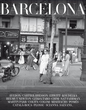 Barcelona la fabrica 01