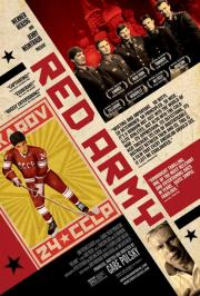 Red_Army-201235812-large