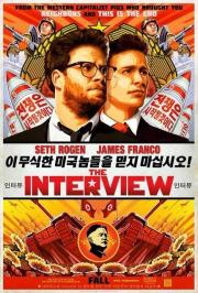 The_Interview-278650317-large
