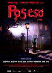 pos_eso-cartel-6137