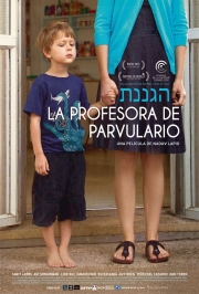 la_profesora_de_parvulario_39268