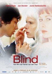 Blind_2007_film