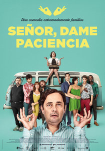 Senor-dame-paciencia_cartel